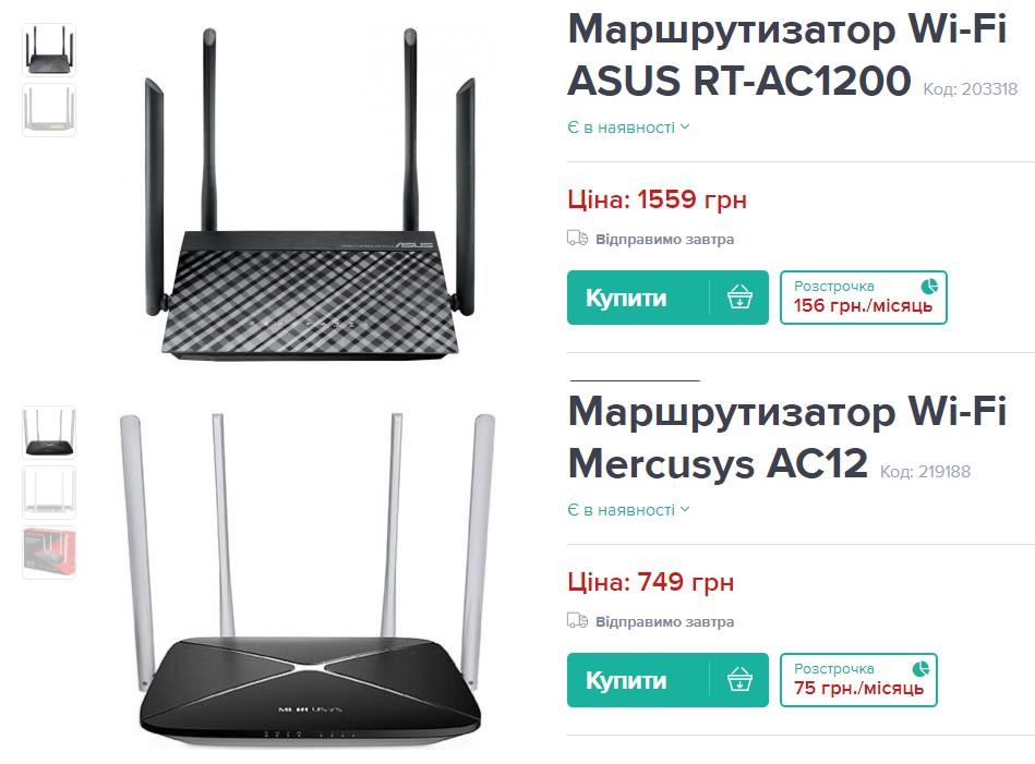 2_Prices.jpg