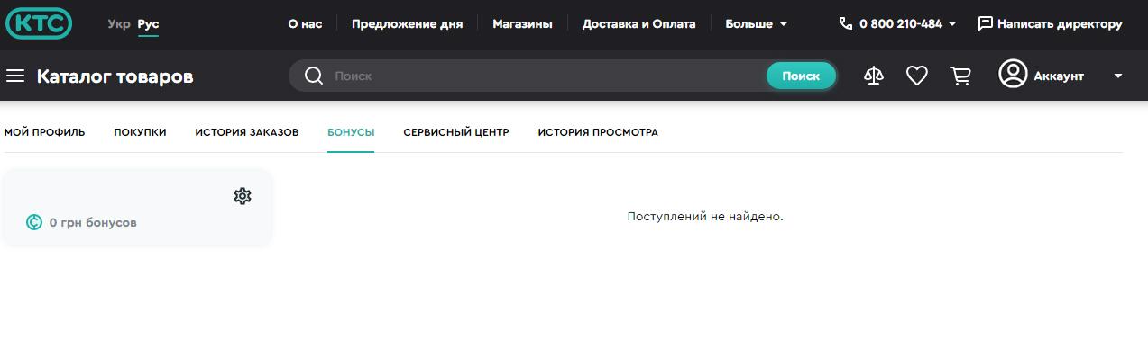 Screenshot_15-(2).jpg