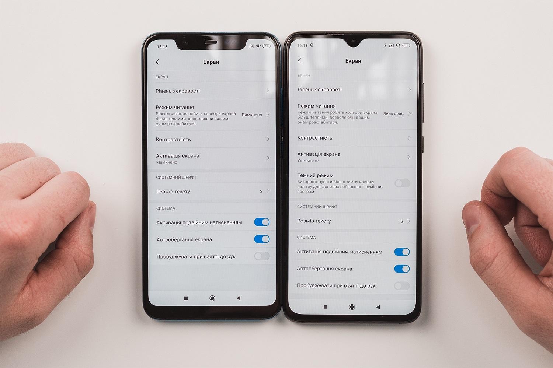 Xiami Mi 8 VS Xiaomi Mi 9