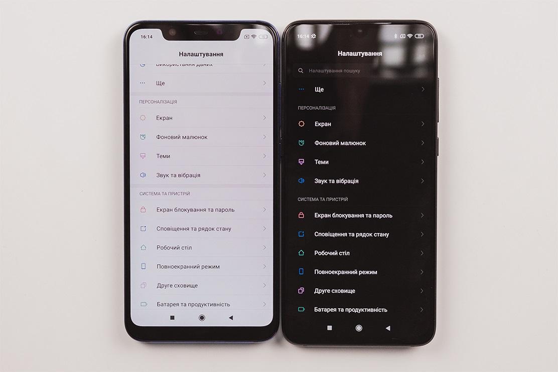 Xiaomi mi 8 VS Xiaomi Mi 9