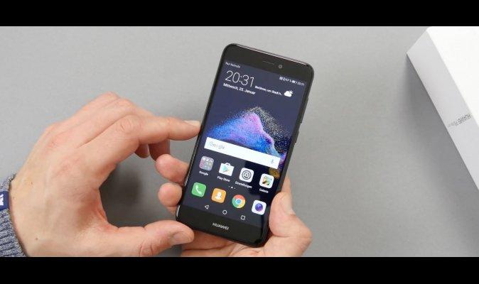 Огляд Huawei P8 Lite 2017 Honor 8 Lite