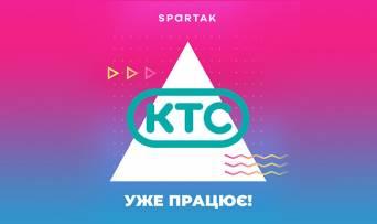 Новий КТС у Львові!!!