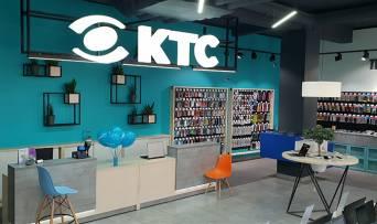 Магазину КТС в Тернополі 5 років!